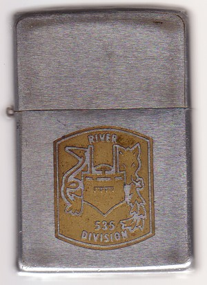 River Division 535 1